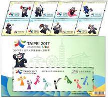 2017 Taipei Summer Universiade Stamps & S/s Archery Taekwondo Baseball Basketball Volleyball Table Tennis Weight-lifting - Weightlifting