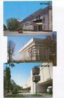 Kyrgyzstan - Frunze (Bishkek) - 5 Postcards - 19 Grams (lot 71) - Kirghizistan