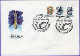 Kazakhstan 1992.  FDC.  International Flights. Joint Flight Russia - France. Soyuz TM-15 Spacecraft. Space. - FDC & Gedenkmarken