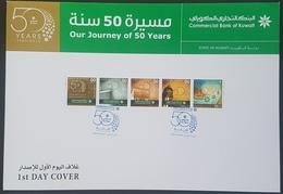 DE23- Kuwait 2010 FDC - 50th Anniv Of The Commercial Bank Of Kuwait - Mi. 1985-1989 - Kuwait