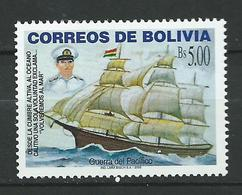 Bolivia 2005 Pacific War.boat.ships. MNH - Bolivie