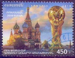 Used Armenia 2018, Russia 2018 World Cup Football 1V. - Armenia
