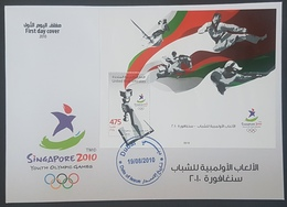 DE23- UAE 2010 FDC - Youth Olympic Games Singapore - United Arab Emirates