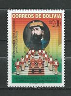 Bolivia 2005 Tribute To The Army Of Bolivia. MNH - Bolivie