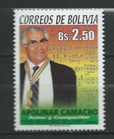 Bolivia 2003 The 1st Anniversary Of The Death Of Apolinar Camacho. MNH - Bolivie