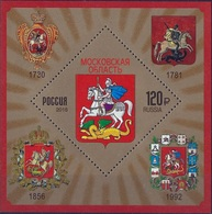 Russia, 2018, Mi. 2615 (bl. 267), Coat Of Arms Of Moscow Oblast, MNH - 1992-.... Federation