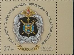 Russia, 2018, Mi. 2623, The 100th Anniv. Of The State Secret Service Of The Armed Forces Of The Russian Federation, MNH - 1992-.... Federation