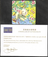 Hong Kong 2018 MNH Year Of Dog 1v Silk M/S Chinese Zodiac Stamps + Certifate - Unused Stamps