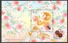 Hong Kong 2016-1 China Lunar New Year Of Monkey S/S - Unused Stamps