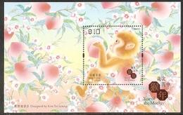 Hong Kong 2016-1 China Lunar New Year Of Monkey S/S - 1997-... Chinese Admnistrative Region