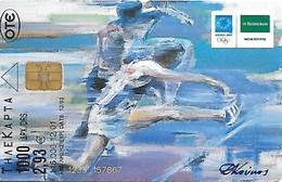 Greece: OTE Summer Olympic Games 2004 Athens - Sponsor Heineken Beer - Jeux Olympiques