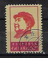 1746 - 1949 - ... People's Republic