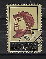 1744 - 1949 - ... République Populaire