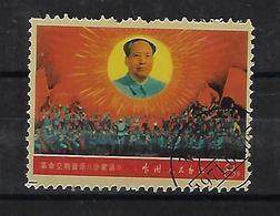 1761 - 1949 - ... People's Republic