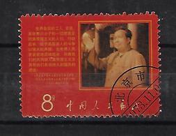 1762 - 1949 - ... République Populaire