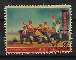 1754 - 1949 - ... People's Republic