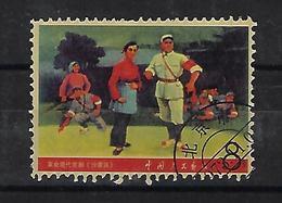 1756 - 1949 - ... République Populaire