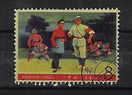 1756 - 1949 - ... People's Republic