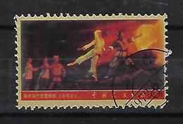 1759 - 1949 - ... République Populaire