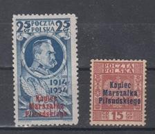 Poland 1935 Mi 299-300 Mh - 1919-1939 Republic