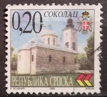 1999 BOSNIA AND HERZEGOVINA RS BANJA LUKA Cities In Republic Of Srpska - Bosnia And Herzegovina
