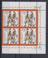Bund 1761 I Plattenfehler 4er Block Eckrand Deutsche Trachten (II) 200+70 Pf ** - BRD