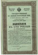 Obligation Ancienne - Russie 1916 à 10 Ans 5 1/2% - Russie