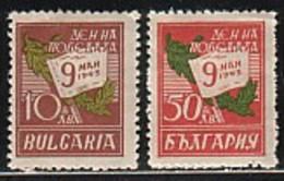 BULGARIA \ BULGARIE - 1945 - Anniversaire De La Liberation - 2v** - 1945-59 People's Republic