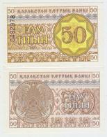 Kazakhstan 50 Tyin 1993 Pick 6b UNC - Kazakhstan