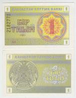 Kazakhstan 1 Tyin 1993 Pick 1b UNC - Kazakhstan