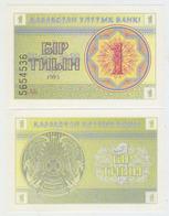 Kazakhstan 1 Tyin 1993 Pick 1a UNC - Kazakhstan