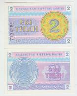 Kazakhstan 2 Tyin 1993 Pick 2a UNC - Kazakhstan