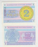 Kazakhstan 2 Tyin 1993 Pick 2b UNC - Kazakhstan