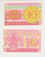 Kazakhstan 10 Tyin 1993 Pick 4a UNC - Kazakhstan