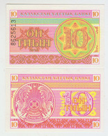 Kazakhstan 10 Tyin 1993 Pick 4b UNC - Kazakhstan