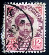 1887 Thailande . Siam Yt 12 . King Chulalongkorn . Oblitéré Used - Siam