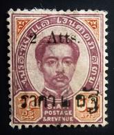 1887 Thailande . Siam Yt 21 . King Chulalongkorn . Oblitéré Used - Siam