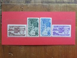 TURCHIA 1954 - 5° Anniversario Consiglio D'Europa Nn. 1215/18 Nuovi ** + Spese Postali - Nuovi