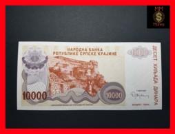 CROATIA 10.000  10000 Dinara 1994  P. R 31  UNC No Serial - Croatia