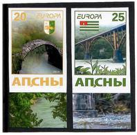 Georgia / Abkhazia . EUROPA 2018 (Bridges,Arms,Flag). Imperf. 2v:20,25 - Georgië