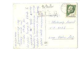 "Serbia FLAM LESKOVAC ""DR.DRALLE BIRKAN..."" 1971 Nice Cancelation (sr382) - Briefe U. Dokumente"