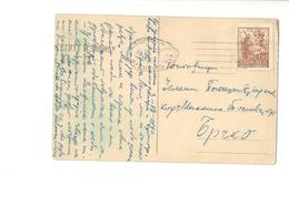 "Serbia FLAM BEOGRAD ""...POSETITE IZLOZBU... PTT"" 1946 Nice Cancelation (sr391) - Storia Postale"