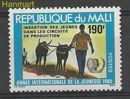 Mali 1985 Mi 1051 MNH ( LZS5 MLI1051 ) - Agriculture