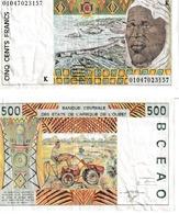 États De L'Afrique De L'ouest 500 Francs - États D'Afrique De L'Ouest