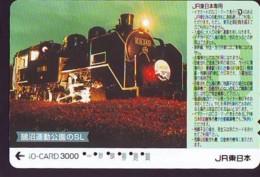 Carte Prépayée  Japon * TRAIN *  JR * IO * CARD * (4904) Japan Prepaid Card * ZUG * Karte * TREIN * IO * - Trains