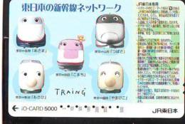 Carte Prépayée  Japon * TRAIN *  JR * IO * CARD * (4905) Japan Prepaid Card * ZUG * Karte * TREIN * IO * - Trains