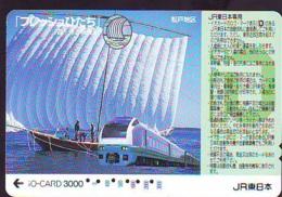 Carte Prépayée  Japon * TRAIN *  JR * IO * CARD * (4906) Japan Prepaid Card * ZUG * Karte * TREIN * IO * - Trains