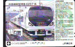 Carte Prépayée  Japon * TRAIN *  JR * IO * CARD * (4907) Japan Prepaid Card * ZUG * Karte * TREIN * IO * - Trains