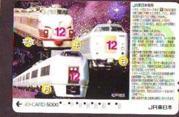 Carte Prépayée  Japon * TRAIN *  JR * IO * CARD * (4908) Japan Prepaid Card * ZUG * Karte * TREIN * IO * - Trains