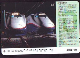 Carte Prépayée  Japon * TRAIN *  JR * IO * CARD * (4910) Japan Prepaid Card * ZUG * Karte * TREIN * IO * - Trains